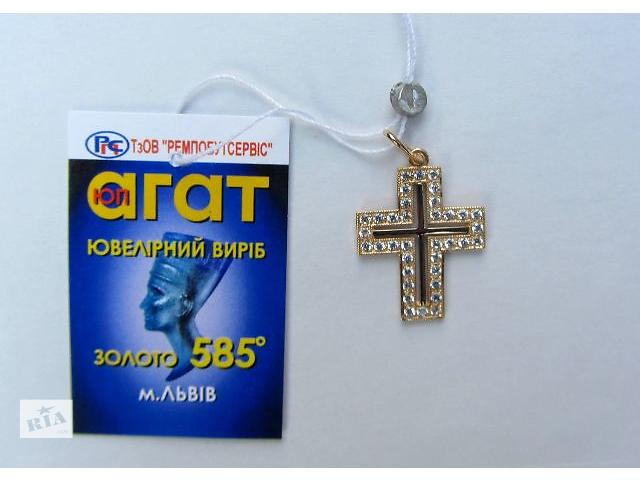купить бу Золотой крестик 585 пробы! 900 грн/г!!! в Львове