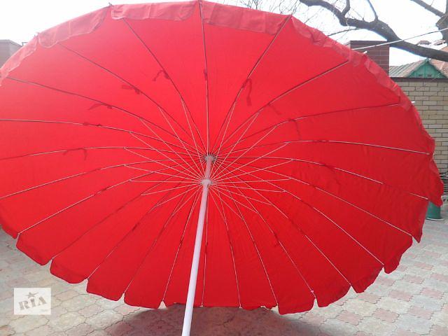 Зонт 24 спицы круглый- объявление о продаже  в Одессе