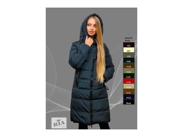 купить бу Зимнее женское пальто в Харькове