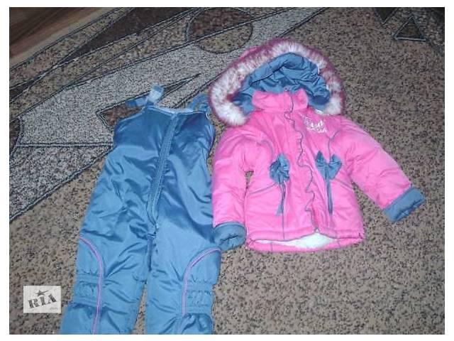 купить бу зимняя куртка со штанами в Черновцах