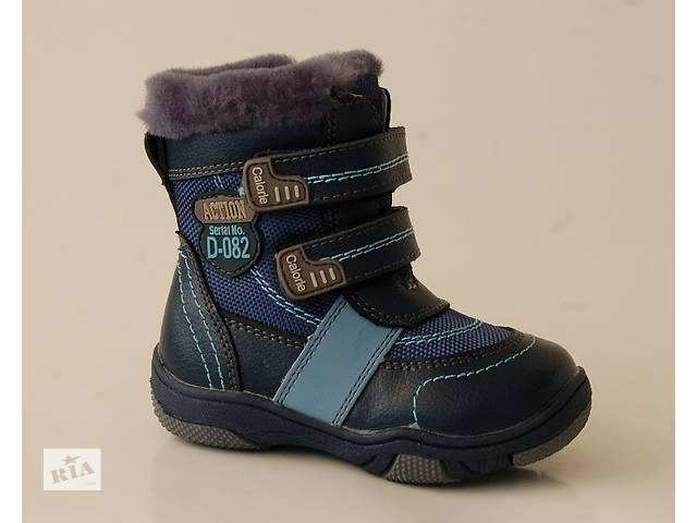 бу Зимняя обувь для мальчиков. в Сумах