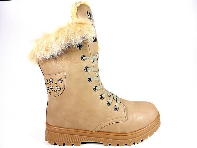 продам Зимние ботинки с опушкой в бежевом цвете на рифленой подошве. Размер 37-41. бу в Хмельницком