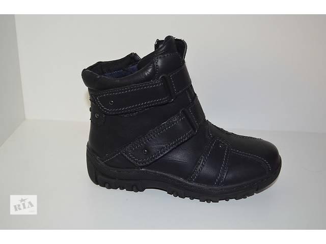 продам Зимние кожаные ботинки для мальчиков с натуральным мехом бу в Сумах