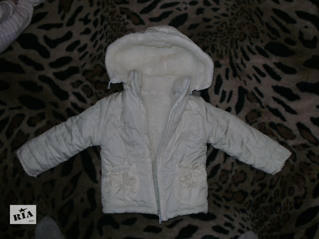 купить бу Зимняя курточка цвета айвори для маленькой принцессы в Желтых Водах