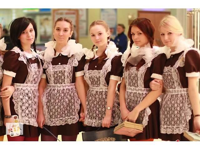 купить бу школьная форма ссср,кот чеширский,цыганские и др костюмы театра