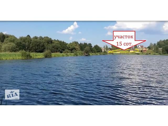продам Продам участок 15 соток с видом на озеро, д. Вепраты, 39 км от МКАД бу