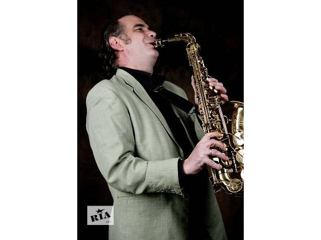 бу Саксофонист на Ваш праздник  в Украине