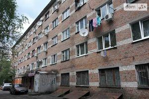 Куплю помещения свободного назначения в Черкассах без посредников