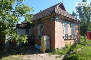 Куплю частный дом на Прибужскому без посредников