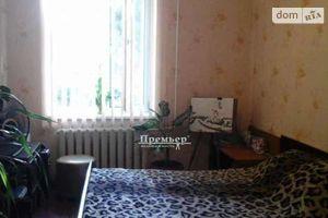 Куплю житло на Блоці Одеса