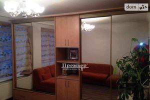 Куплю дом на Молдаванке без посредников