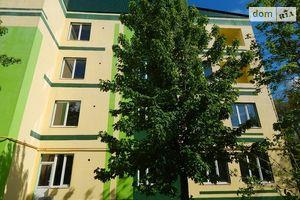 Куплю недвижимость на Почтовой Днепропетровск