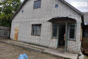 Куплю недвижимость на Новой Днепропетровск