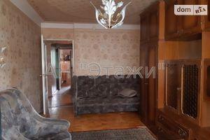 Куплю трикімнатну квартиру на Вишгородській Київ