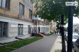 Куплю офис на Пушкинской Харьков