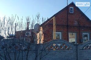 Куплю недвижимость на Сурской Днепропетровск