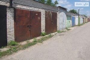 Куплю гараж на Амур-Нижньодніпровському без посередників