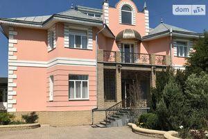 Сниму недвижимость на Новом мелитополе Мелитополь долгосрочно