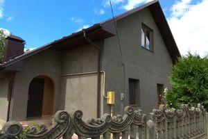 Куплю недвижимость на Нововолынске без посредников
