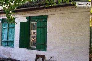 Куплю часть дома в Кременчуге без посредников