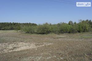 Продається земельна ділянка 15 соток у Київській області