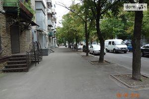 Куплю недвижимость на Плехановой Днепропетровск