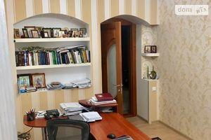 Куплю недвижимость на Передовой Днепропетровск
