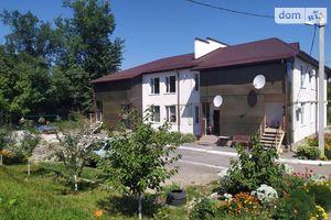 Куплю недвижимость на Литине без посредников