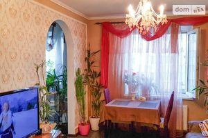 Куплю нерухомість на Малиновського Маршалі Дніпропетровськ