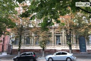Сниму офис на Соборном Днепропетровск долгосрочно