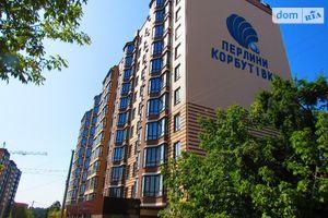 Куплю приміщення вільного призначення Житомирської області