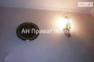 Куплю житло на Гоголі Полтава