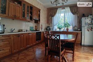 Куплю недвижимость на Центральной Днепропетровск