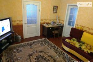 Куплю будинок на Миру Запоріжжя