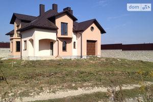 Куплю частный дом на Гаях Чумаковых без посредников