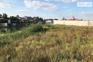 Куплю ділянку під житлову забудову на Амур-Нижньодніпровському без посередників