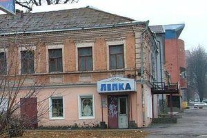Куплю приміщення вільного призначення Дніпропетровської області
