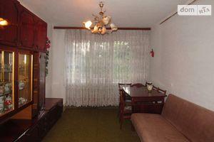 Куплю трикімнатну квартиру на Київській без посередників