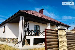 Куплю недвижимость на Уютном Винница