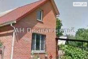 Куплю будинок на Глибокому Полтава