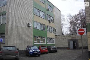 Куплю офисное здание на Киевском без посредников