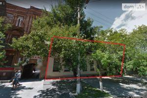 Куплю недвижимость на Самарского Яковой Днепропетровск