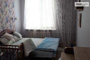 Куплю житло на Універсальні Дніпропетровськ