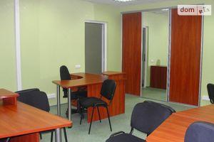 Офис на Подольской Хмельницкий без посредников
