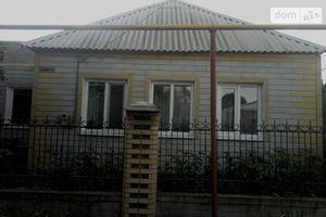 Куплю недвижимость на Волновахе без посредников
