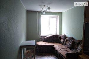 Двухкомнатные квартиры Херсон без посредников