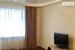 Куплю недвижимость на Паршиной Днепропетровск