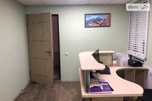 Куплю офис на Серовой Днепропетровск