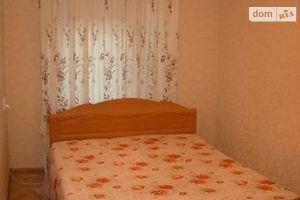 Куплю нерухомість на Набережні Донецьк