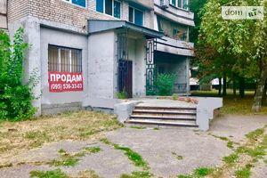 Куплю комерційну нерухомість на Робочі Дніпропетровськ